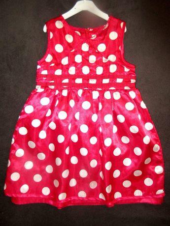 Name it рокля като на Мини Маус