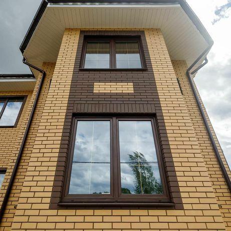 Пластиковые окна, алюминиевые окна,двери,перегородки Тараз 5-10%скидка