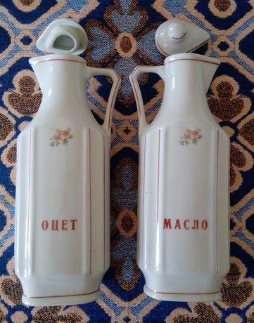 стари БГ порцеланови шишета, за попълване на сервиз- общ.Приморско