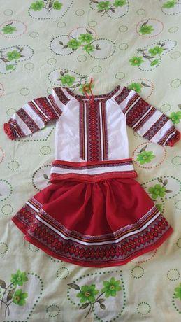 costum tradițional fetite
