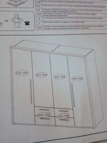 Масивен четирикрилен гардероб