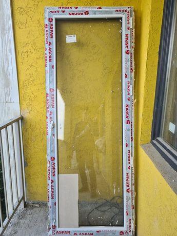 Балконный дверь  срочно