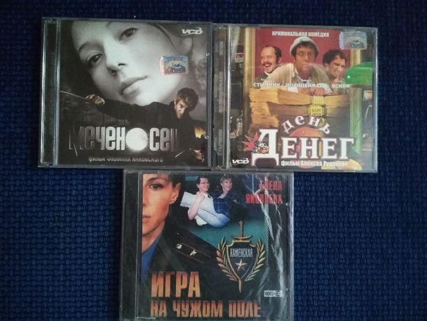 продам сд/CD диски с зарубежными и российскими фильмами,формат VideoCD