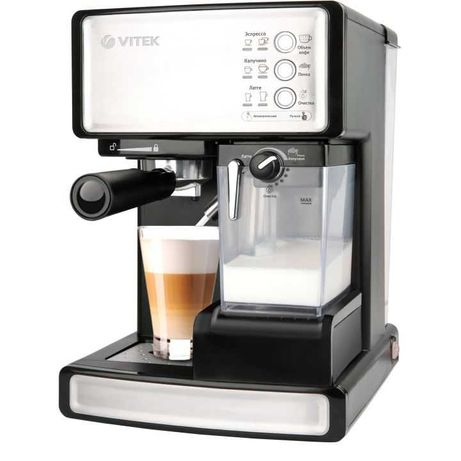 Продам кофеварку  VITEK VT-1514 BK