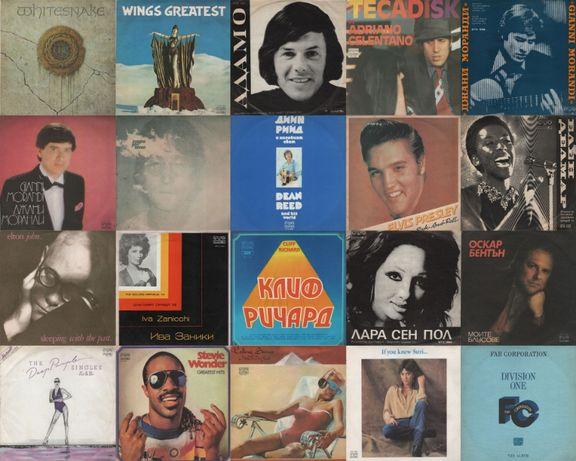 Мелодия. Supraphon. Amiga. Muza. Hungaroton Pepita. Pepita. RCA.