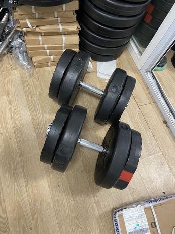 Gantere reglabile noi Germany 66 kg ambele.33+33=66 kg pret promo 500