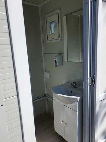 Cabina de Paza cu Toaleta