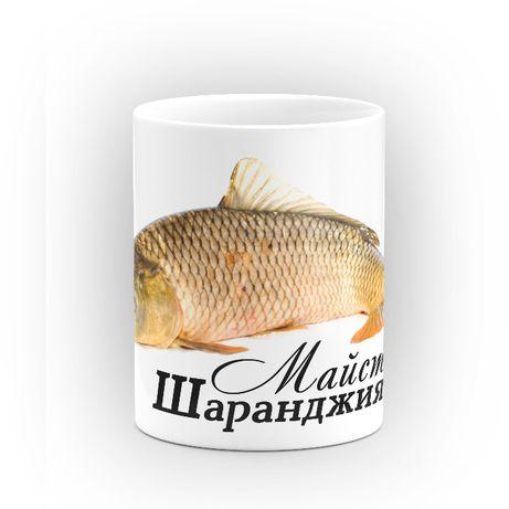 Подарък за рибар или за Никулден - уникална чаша