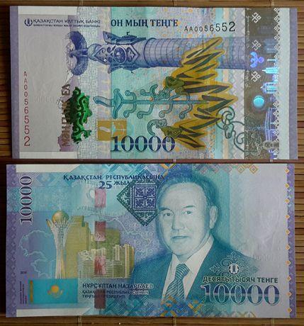 """Купюра 10 000 тенге """"25 лет Независимости"""" (с Назарбаевым)"""