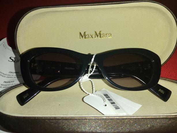Ochelari de soare Max Mara