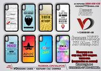 ЗАБАВНИ силиконови калъфи за Samsung, Iphone, Huawei, Sony и др