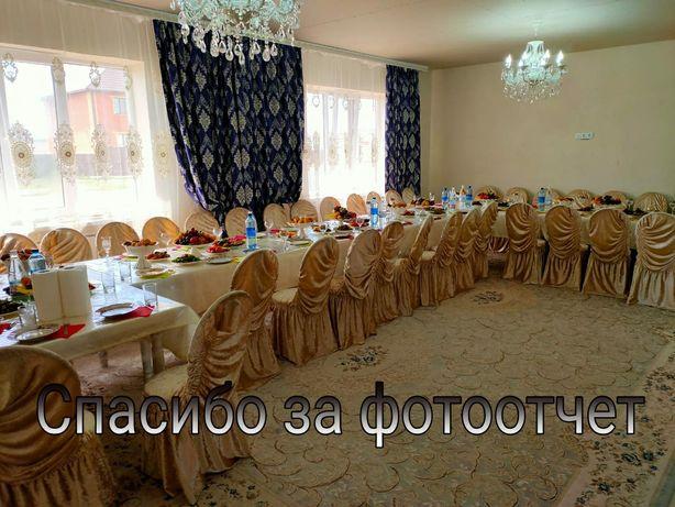Аренда столов и стульев с посудой на разные мероприятия.