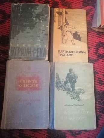 Книги. 1.-1955г.
