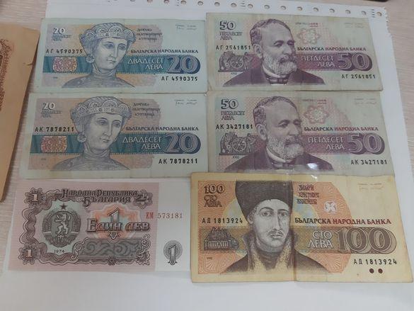 Колекции стари български банкноти