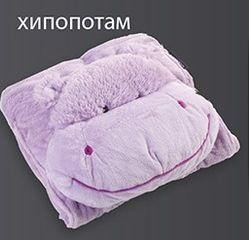 детско одеяло 3 в 1 Dormeo