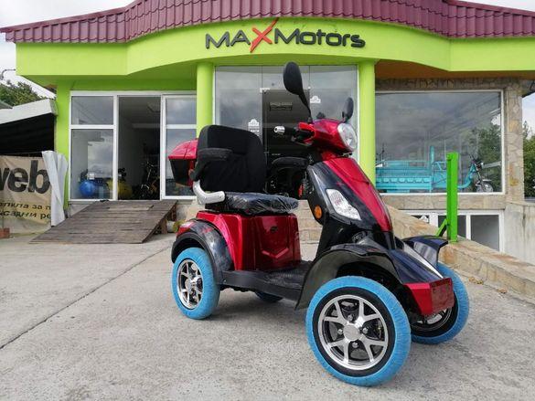 Електрическа четириколка Max Motors последен модел 2020 тип Скутер