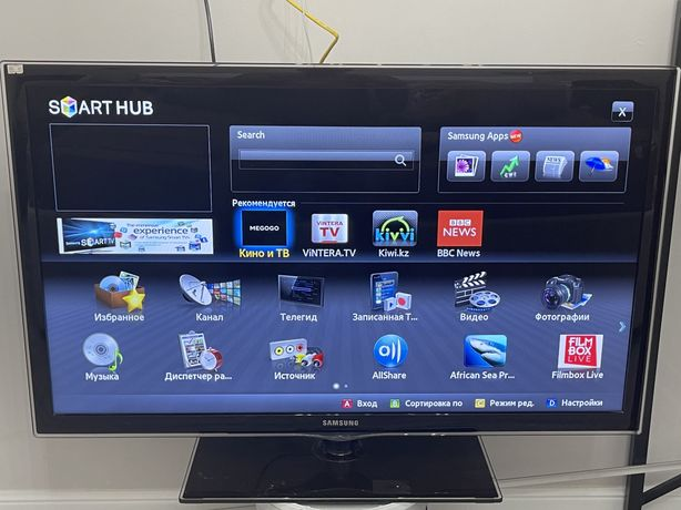 Прдам телевизор Samsung