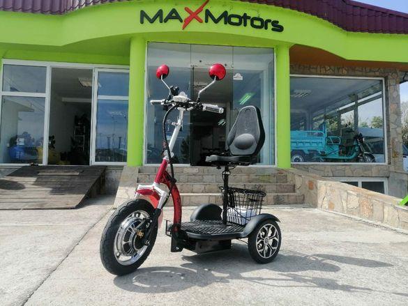 Представяме ви модел Max Motors А3 с цяла табла BLUE Електрическа Трик