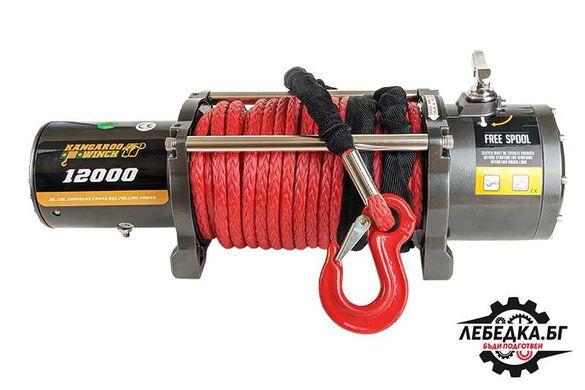 Лебедка KangarooWInch (PowerWinch) K12000 със синтетично въже