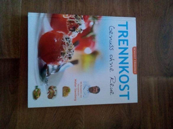 """Книга с рецепти на Валтер Стемберг """"Комбиниране на храна - удоволствие"""