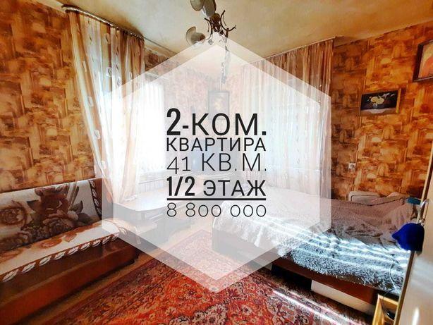 Продаются квартиры в Майкудуке.
