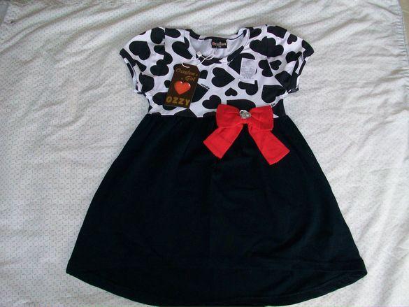 Нова рокля за малка госпожица