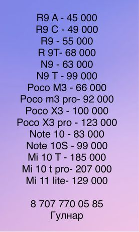 Xiaomi redmi 9a,9c,9t,note 10 pro,poco m3 pro,mi 10t,mi 11 lite-45000