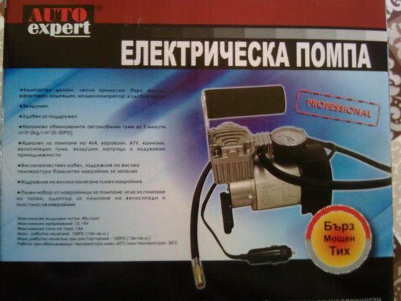 """""""ПРОМОЦИЯ"""" Метален компресор за гуми"""