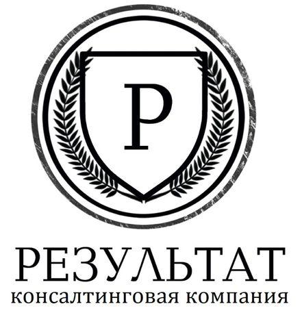 Все виды бухгалтерских услуг (Казакша)