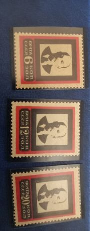 Serie timbre rară URSS