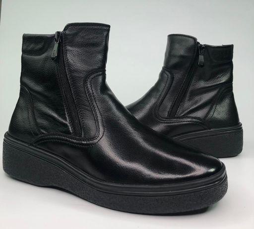 Мужская зимняя обувь фирмы SALAMANDER