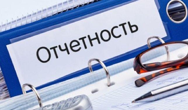 Налоговая отчётность для ИП 910 форма. Открытие ИП, ТОО, онлайн кассы