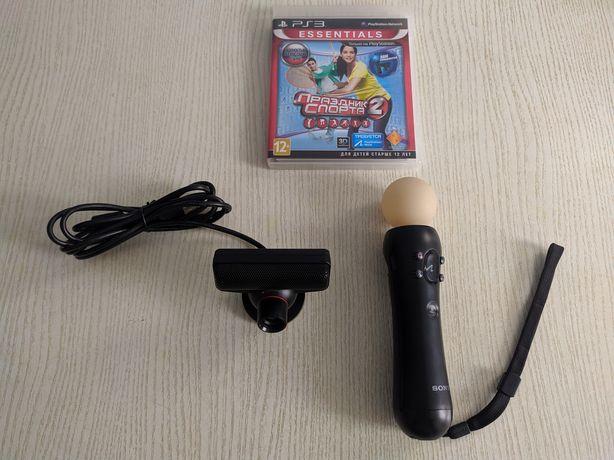 """Мув с камерой и с игрой """"Праздник спорта 2"""" для PS3"""