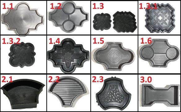 Калъпи/форми на унипаваж за производство на изделия от бетон