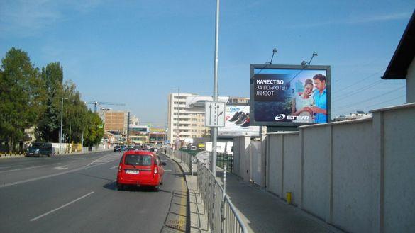 Винили от билбордове