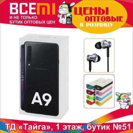 BCEMi Samsung Galaxy A9 6/128 (ТЦ ТАЙГА, 2 крыльцо, 1 этаж, Бутик 51)