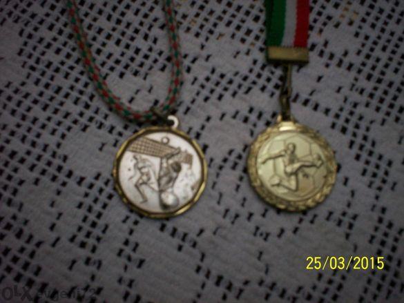 Италиански медали
