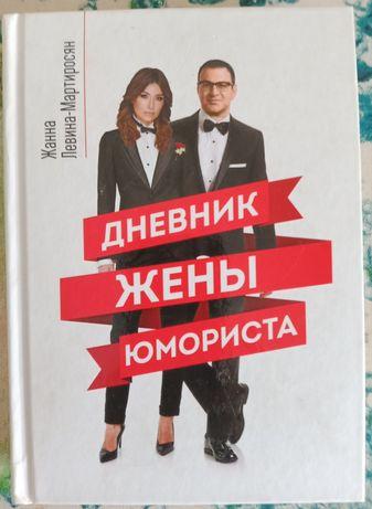 Книга(твердая обложка)
