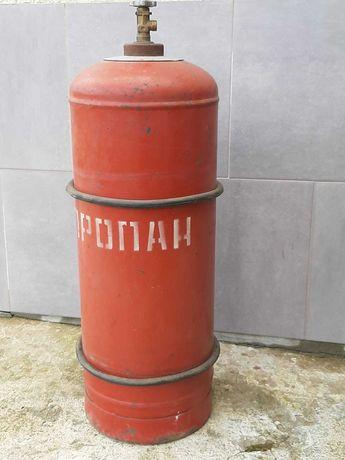 Газова бутилка 50 литра, руска