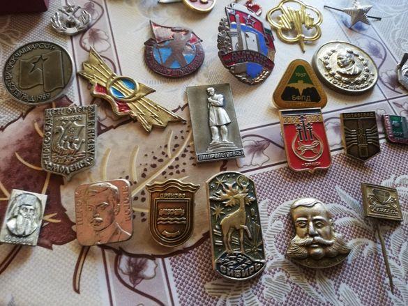 Лот значки и наградни медали