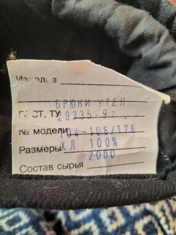 Продам утеплённые зимние ватные штаны