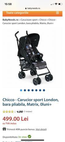 Carucior CHICCO sport London, bara pliabila, Matrix, 0luni+