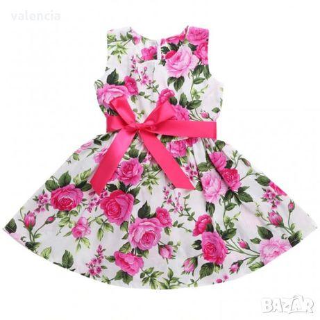 Детска рокля за принцеса