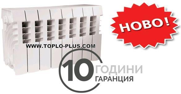 Алуминиеви радиатори Н200