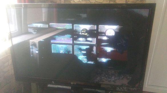 LG 42PJ350 42 inch Plazma tv