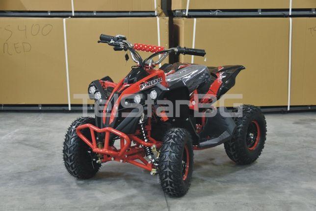 ATV RANGER electric pentru copii TS-CAR05  48V 12AH