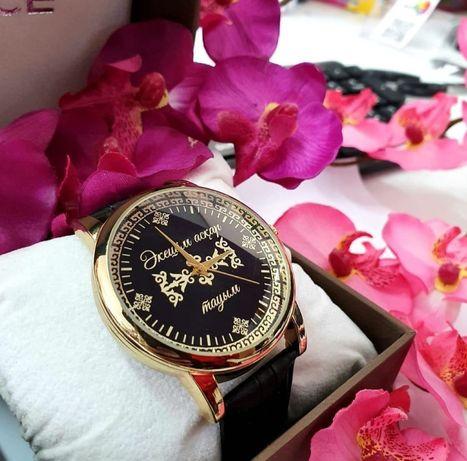 Именное именные часы подарок подарки шарики цветы для пара сагат сағат