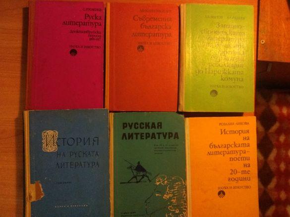 Книги - Езици, Литературознание, Анализи, Граматика