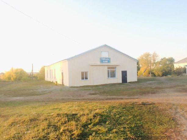 Здание в с.Урумкай 28 км от Щучинска,рядом с охотничьим хоз-вом презид