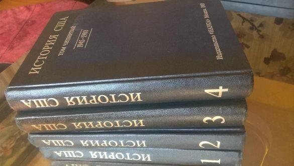 Книги и енциклопедии на руски език